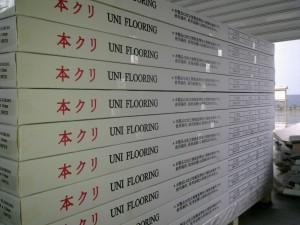 Finger Jointed Hardwood floor