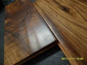 Asian Walnut Flooring