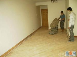 solid timber flooring refinish