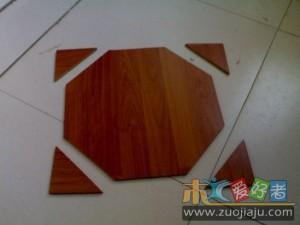 timber floor offcut